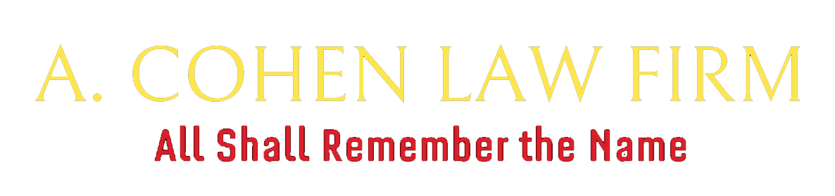 A Cohen Law Firm All Shall Remember Logo
